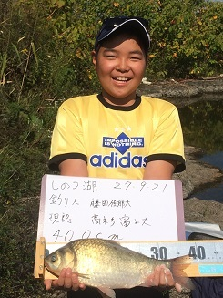 かなたしのつ湖400.JPG