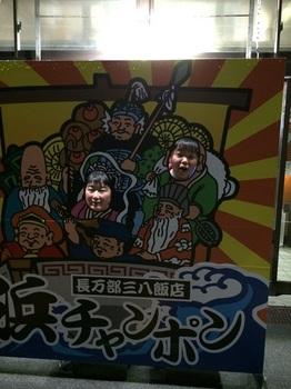 カナタとゴウキ.JPG