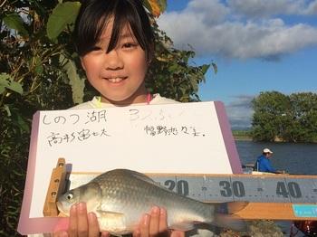 ココミ27しのつ湖325.JPG
