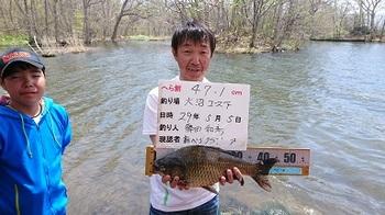 藤田氏の471手持ち.JPG